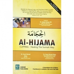 Cupping Book, Al-Hijama, Healing the Sunnah Way, New & Additional notes, Hijama