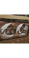 Allah & Muhammed (pbuh) moon stand,Islamic decor,Home decor,Muslim,m gift, display stands