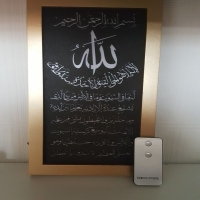 Ayutul Kursi Light up LED frame WITH REMOTE AND BATTERIES