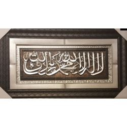 Kamila Wall Hanging Frame 110cm x 60cm (COLLECTION ONLY)
