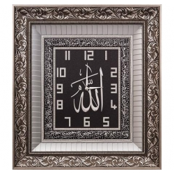 Allah + Ayatul Kursi Silver Black Wall Hanging Islamic Clock Turkish