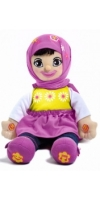 Aamina - Talking Muslim Girl    * New colours Purple & Yellow*