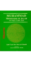 Muhammad - Messenger of Allah, '' As Shifa of Qadi Iyad ''